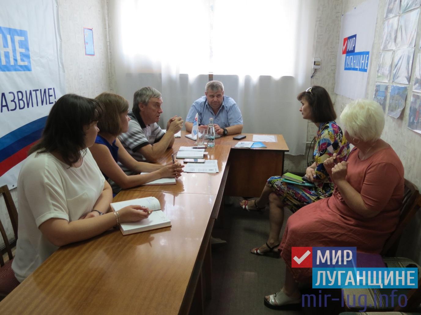 Представитель Министерства юстиции ЛНР встретился со структурами Брянковского управления юстиции 1