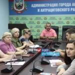 Сергей Саенко встретился с жителями Антрацита
