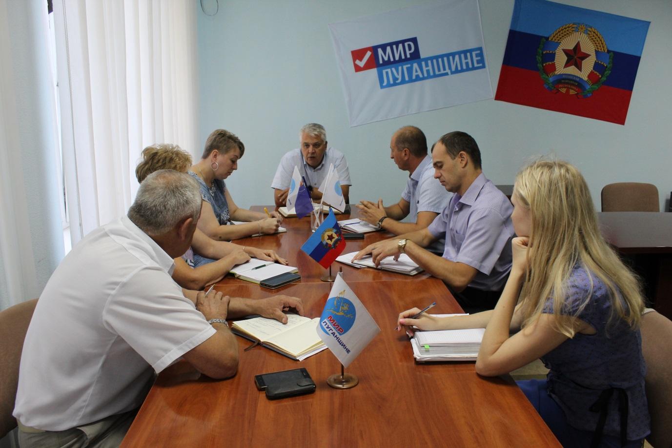 Исполняющий обязанности Председателя Государственного таможенного комитета ЛНР провел прием в Славяносербске 1