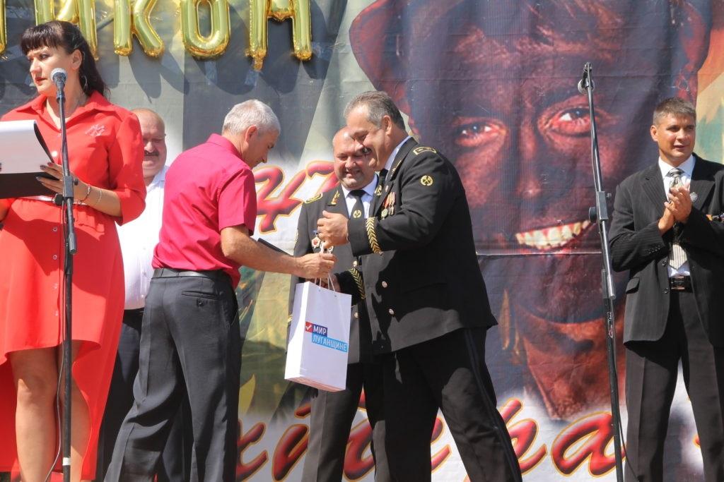 Чествование горняков ЛНР прошло в городах Республики 2