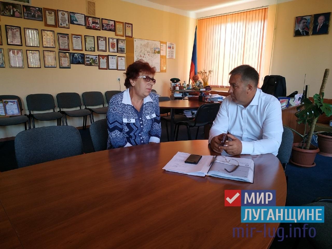Глава Администрации Перевальского района встретился с жителями города 1
