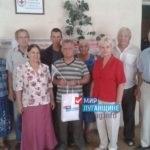 Поздравление ветеранов-шахтеров с профессиональным праздником
