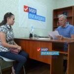 В Стаханове состоялся личный прием граждан Главой Администрации города