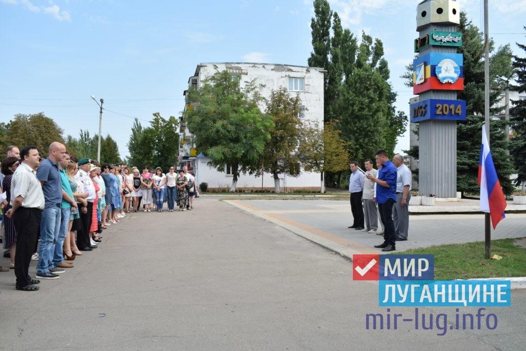 День Государственного флага России отпраздновали в разных городах ЛНР 15