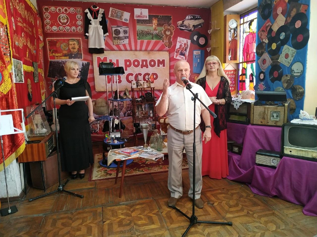 В Перевальском районном историческом музее открылась экспозиция «Мы родом из СССР» 1