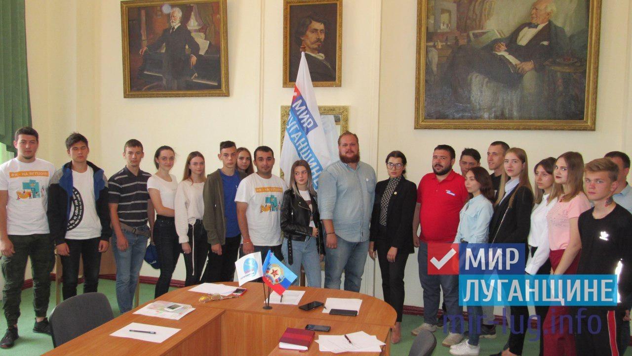 Итоги поездок на форумы «Жара» и «Я – гражданин Подмосковья» обсудили в Стаханове 1