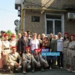 В Стаханове открыли мемориальную доску почетному гражданину города Ивану Рою