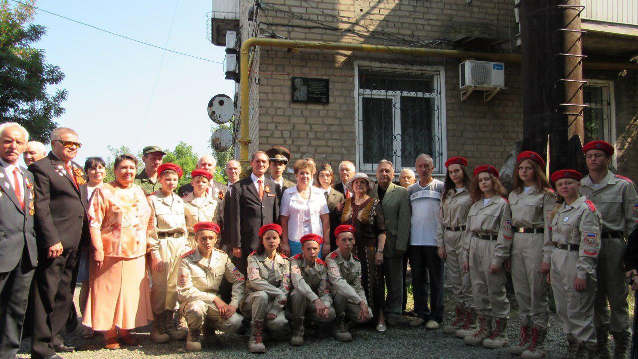 В Стаханове открыли мемориальную доску почетному гражданину города Ивану Рою 1