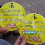 В Антраците состоялась акция «Чистота вокруг себя»