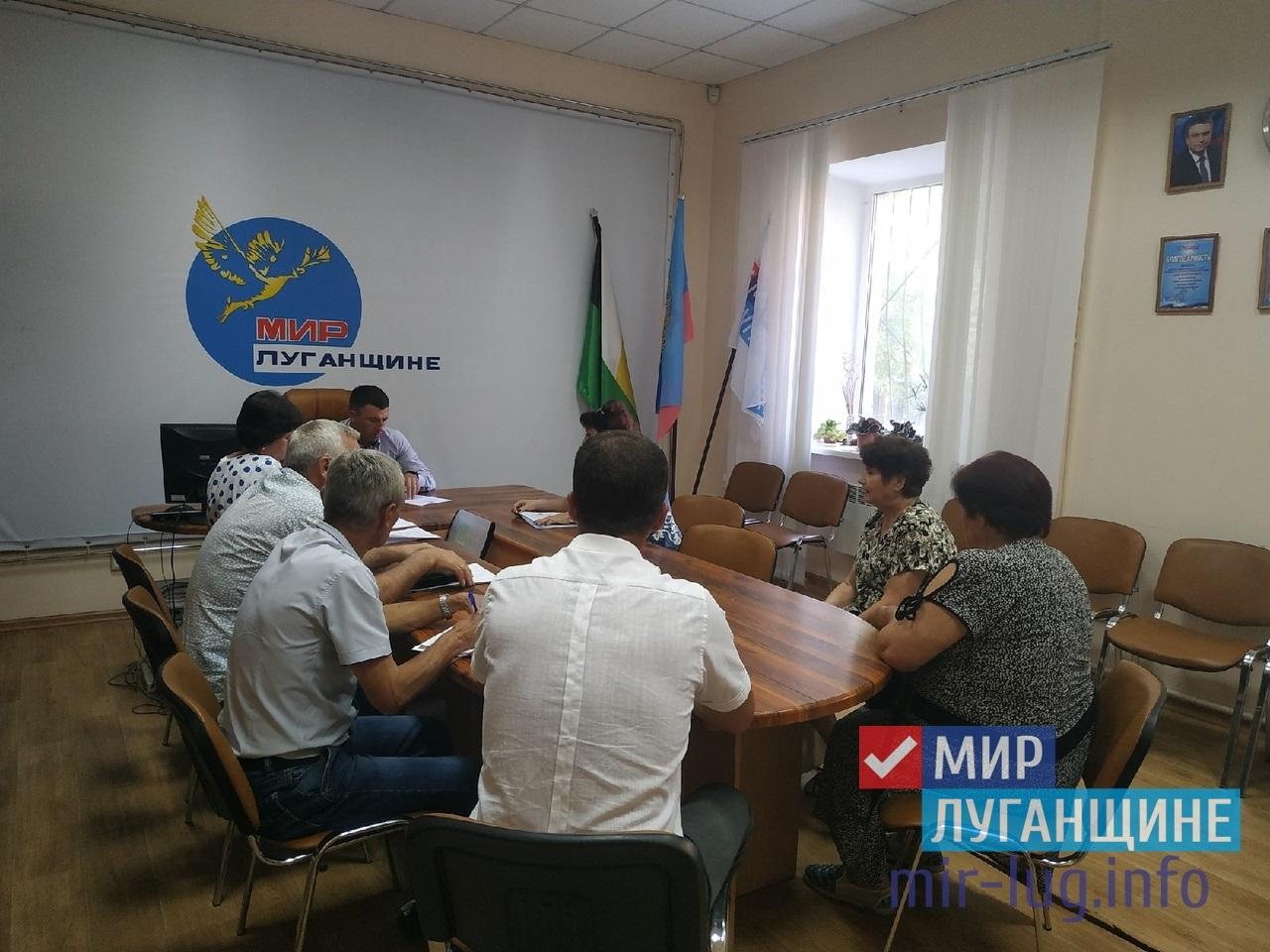 Глава Администрации Свердловска встретился с жителями города 1