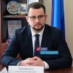 Проект «Лидеры Луганщины» стартовал в ЛНР