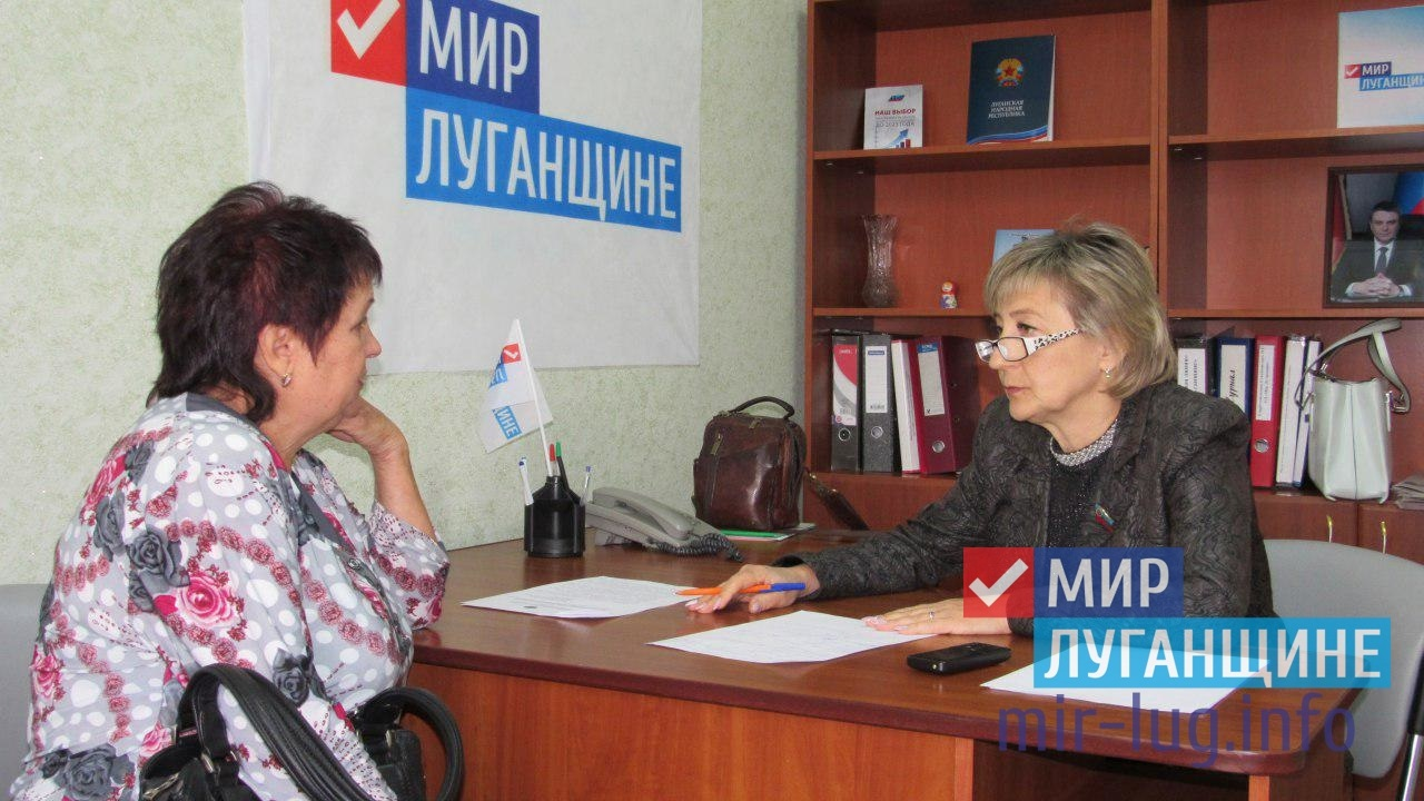 Депутат Народного Совета ЛНР встретилась с жителями Стаханова 1