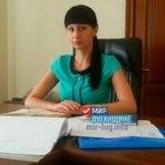 Депутат Народного Совета ЛНР провела личный прием луганчан