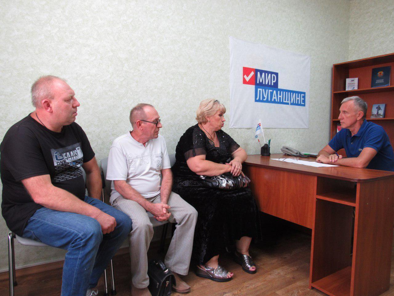 Глава Администрации Стаханова встретился с жителями города 1