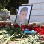 В Луганске почтили память Александра Захарченко