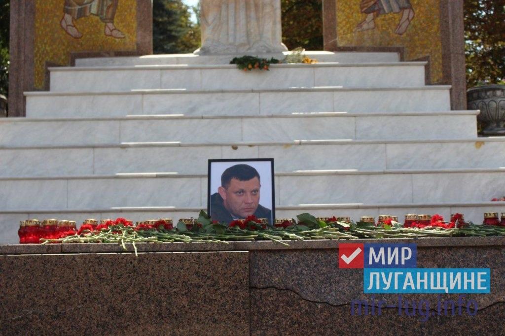 В Луганске почтили память Александра Захарченко 2