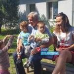 Акция «Подари ребенку радость» состоялась в Краснодоне