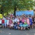 Активисты проекта «Волонтер» и «Молодая Гвардия» провели развлекательную программу в Белореческой школе-интерант