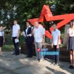 Школы Краснодона поучаствовали в «Эстафете Победы»