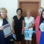 Депутаты Народного Совета посетили школы Славяносербского района