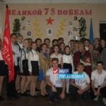 Передача «Эстафеты Победы» прошла в поселке Краснодон