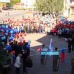 Более 500 жителей Перевальска приняли участие в митинге «И не в шурф их бросали, а в наши сердца»
