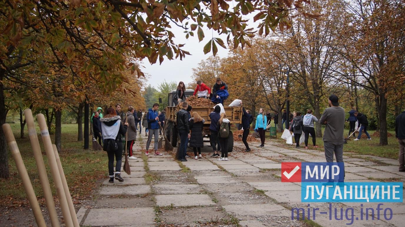 Активисты Общественного движения «Мир Луганщине» провели субботник в Луганске 1