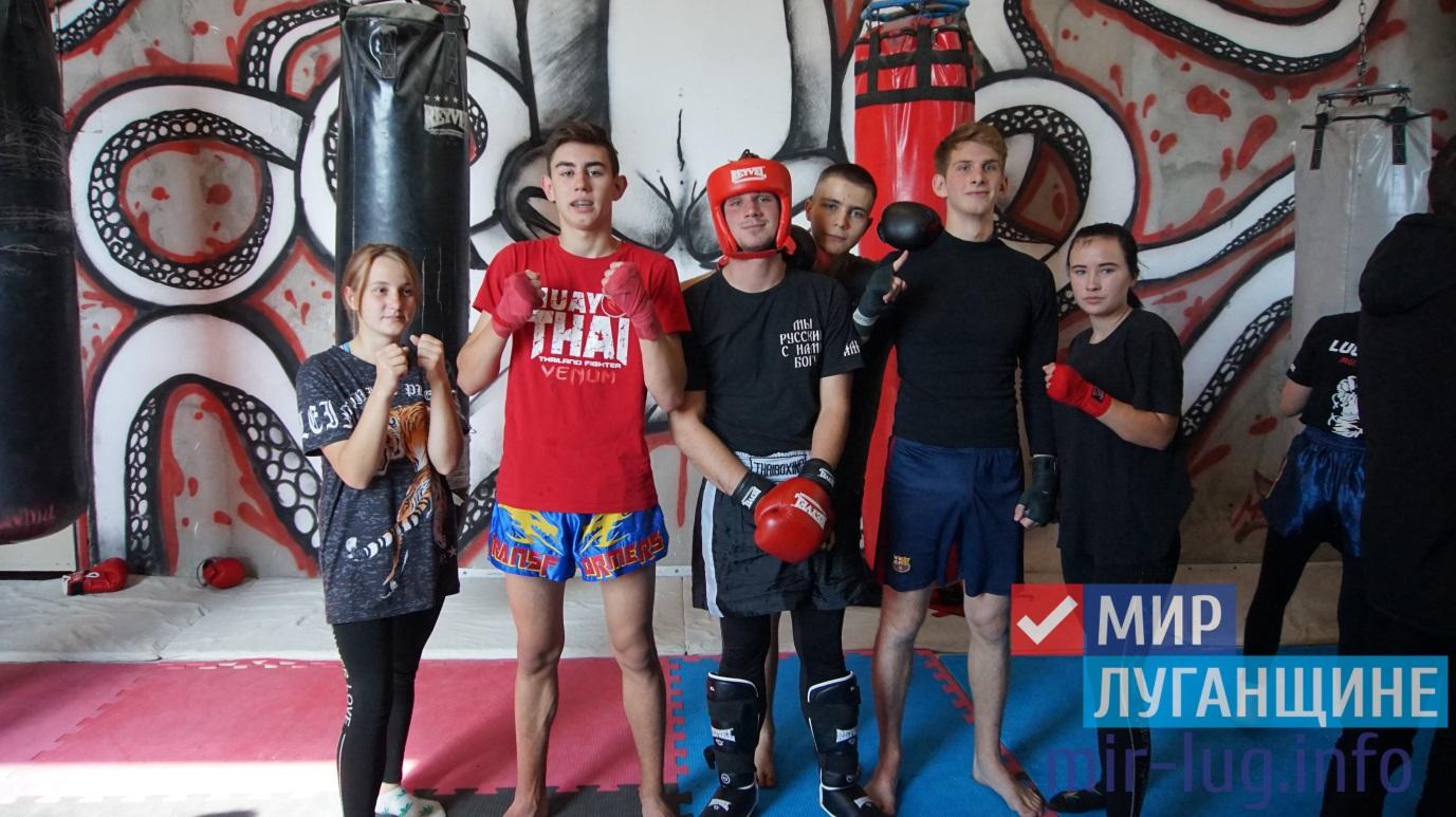 В Луганске среди активистов «Дружина» прошёл турнир по тайскому боксу 1