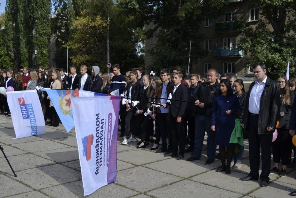 Международный день мира прошел в Ровеньках 2