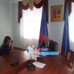 Временно исполняющий обязанности Главы Администрации Краснодона обсудил проблемы жителей города