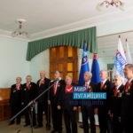 В преддверии Дня пожилого человека в Стаханове чествовали ветеранов социальной службы