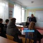 Павел Зайко рассказал студентам Лутугинского колледжа о проекте «Лидеры Луганщине»
