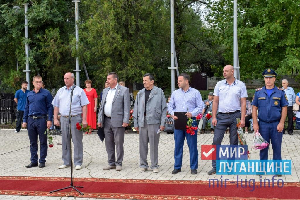 Более 500 жителей Первомайска приняли участие в митинге в день освобождения города от немецко-фашистских захватчиков 2