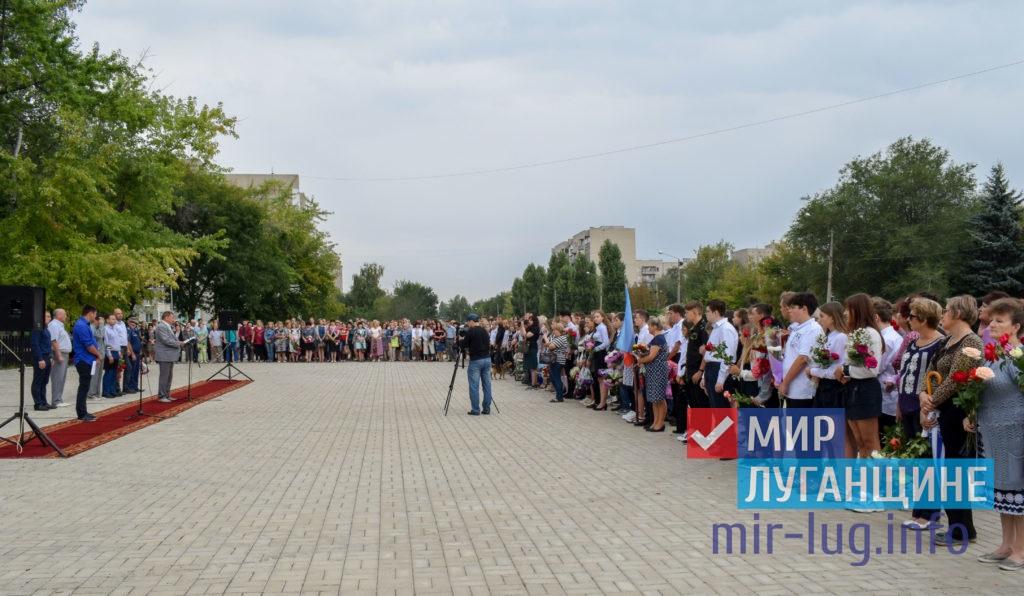 Более 500 жителей Первомайска приняли участие в митинге в день освобождения города от немецко-фашистских захватчиков 3
