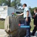 Первомайцы почтили память защитников ЛНР, погибших в 2014 году