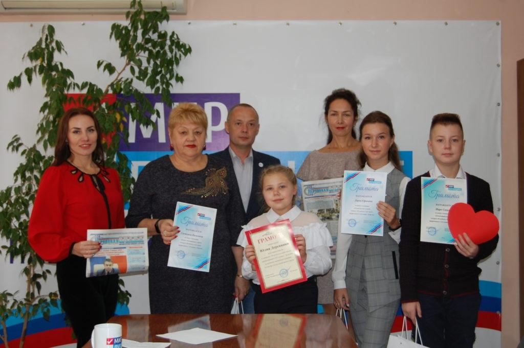 Награждение победителей творческого конкурса «Я влюблен в свой город!» состоялось в Лутугино» 2