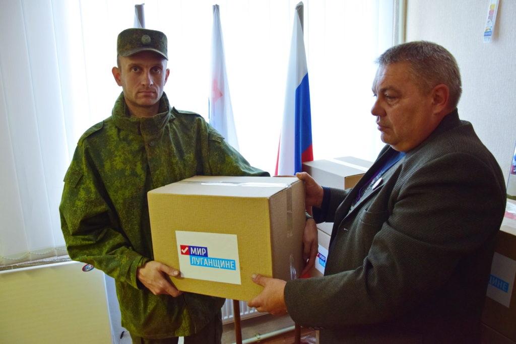 В Красном Луче защитники Республики получили продуктовые наборы от проекта «Волонтер» 2