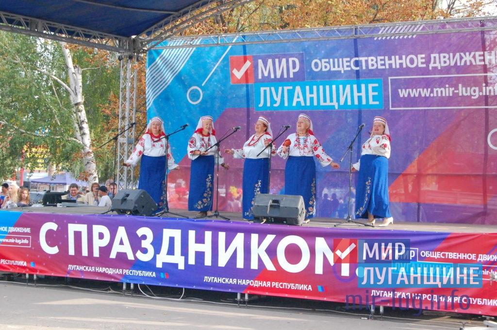 Производители продовольственных и промышленных товаров получили грамоты от движения «Мир Луганщине» 5
