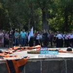 Митинг-концерт, посвященный 76-й годовщине освобождения города от немецко-фашистских захватчиков, состоялся в Красном Луче