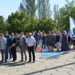 В Брянке состоялся митинг в честь освобождения города от немецко-фашистских захватчиков