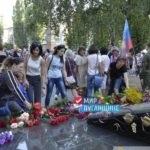 В Лутугино отметили пятую годовщину освобождения района от оккупации ВСУ