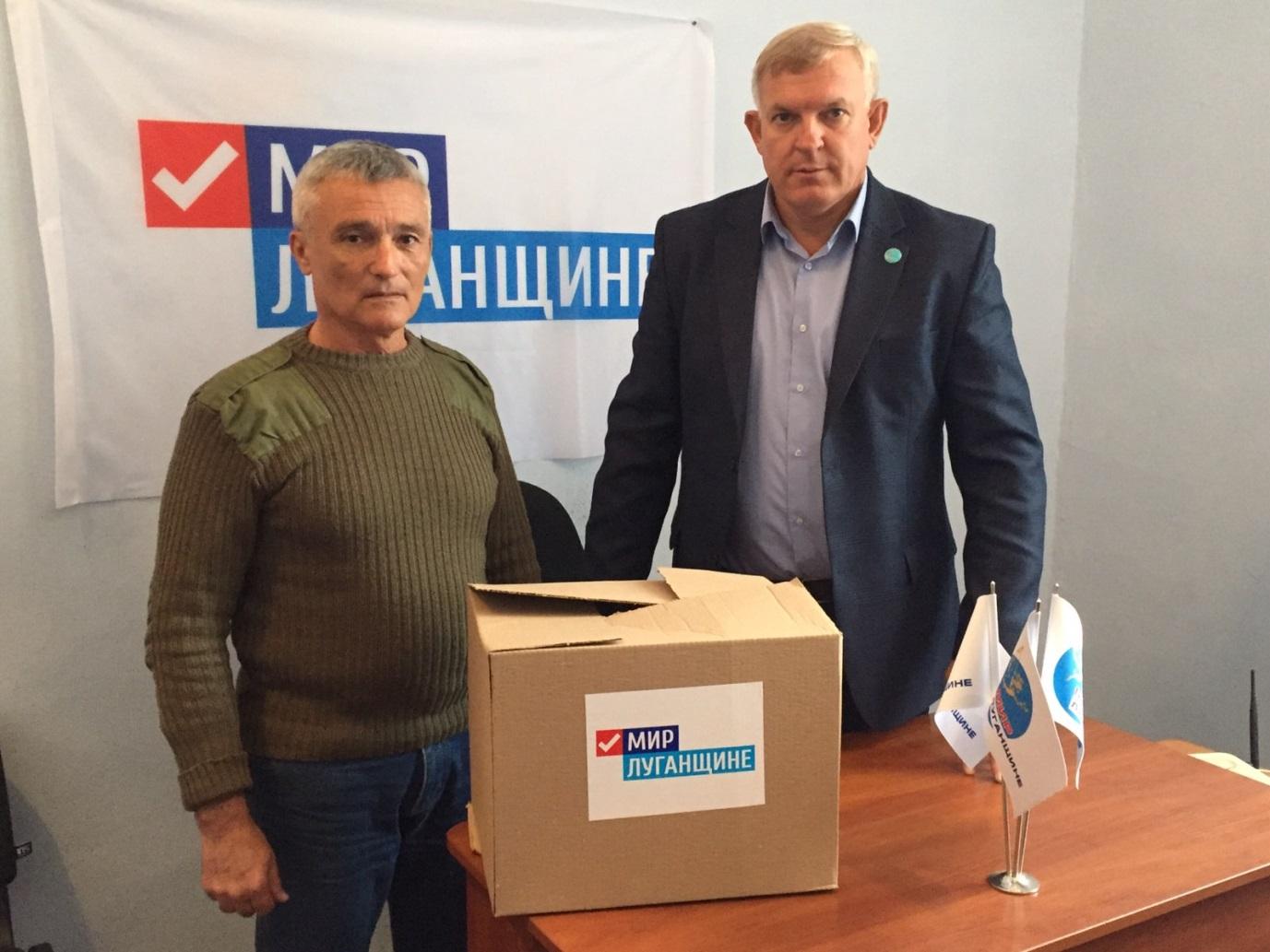 Активисты проекта «Волонтер» вручили продуктовые наборы защитникам Республики 1