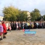 В Антраците открыли сквер «Шахтерской славы»