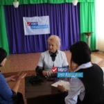 В Славяносербске прошла акция «Наполни силой свою жизнь!»