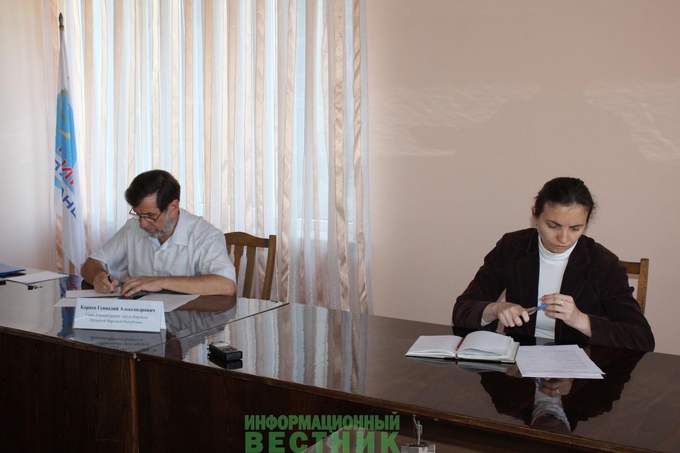 Глава Кировска и помощник депутата Народного Совета провели совместный прием граждан 1