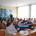 Студентам Антрацита презентовали проект «Лидеры Луганщины»