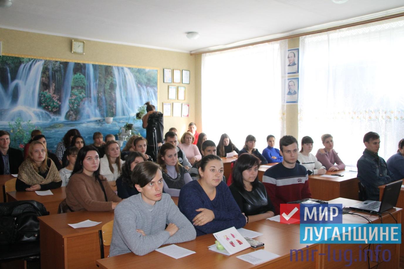 Студентам Антрацита презентовали проект «Лидеры Луганщины» 1