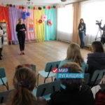 Помощь от проекта «Волонтёр» получили жители Антрацита