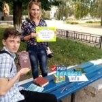 День грамотности прошел в Кировске