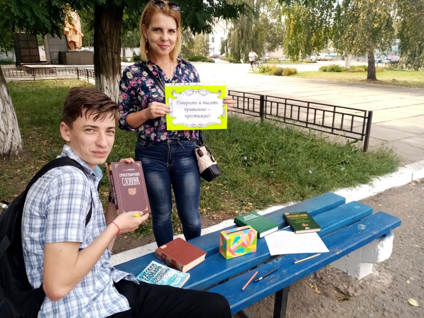 День грамотности прошел в Кировске 1